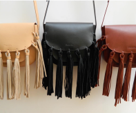 Theresa fringe side satchel